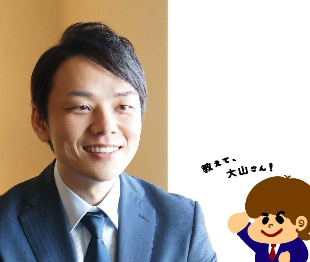 会社設立を大阪でするなら。