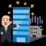 【起業家】【銀行融資】起業家のための銀行交渉術!はじめから交渉負けしないシクミを作れ!シリーズその③~粉飾決算~
